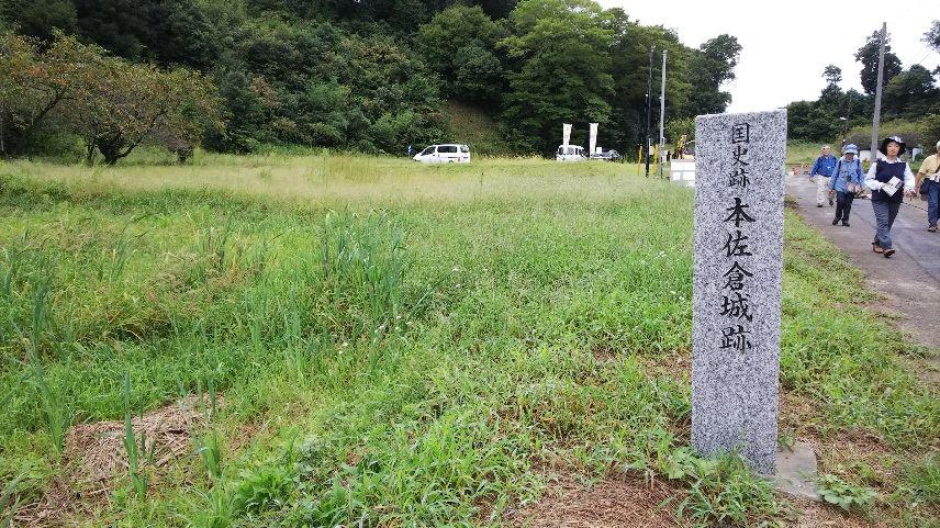 本佐倉城の全景は、根古屋の館から一望できる!
