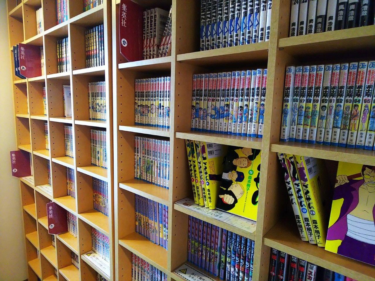 コミックの蔵書が約3,800冊!読み応え有り過ぎです