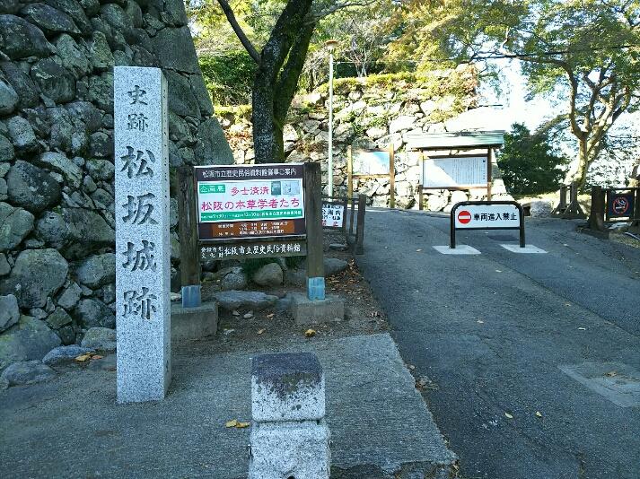 松坂の通りを散歩すると、至る所に名所旧跡が残る歴史街!