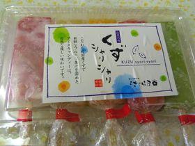 溶けないアイス!?静岡県菊川市のご当地アイス「くずシャリ」