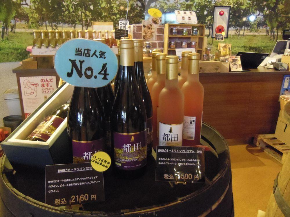 ワイナリーならではのワインやオリジナルワインは「ワインカーヴ」で