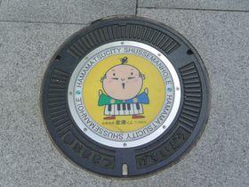 浜松駅から浜松城までは「出世街道」! 出世大名家康くんを探しながら歩こう