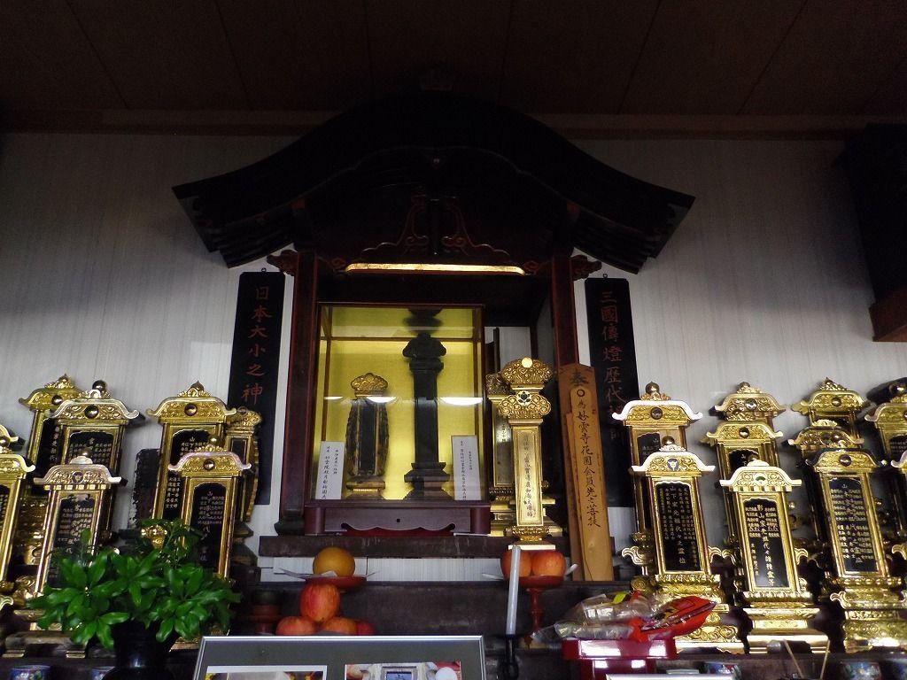 8.妙雲寺