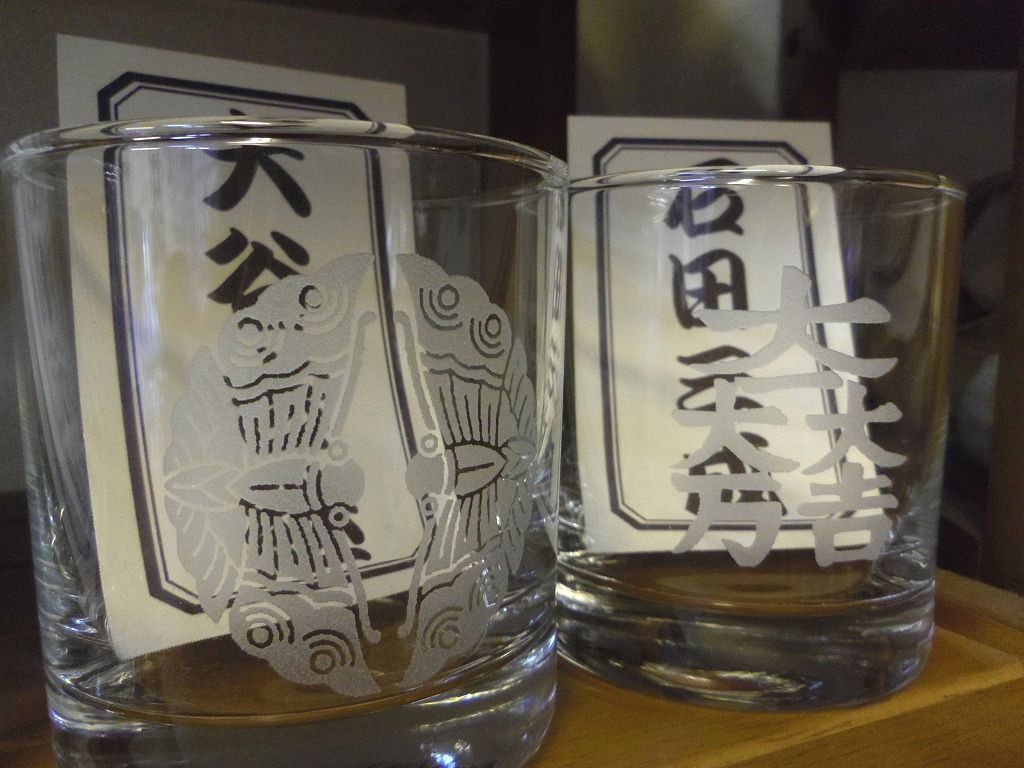 家紋入りグラスは匠の技に感動