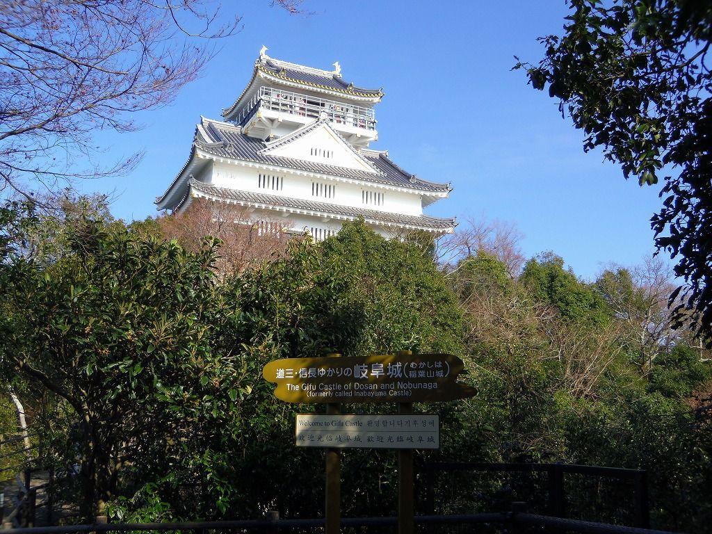信長入城から450年!天下布武の山城「岐阜城」と山頂周辺遺構を歩こう