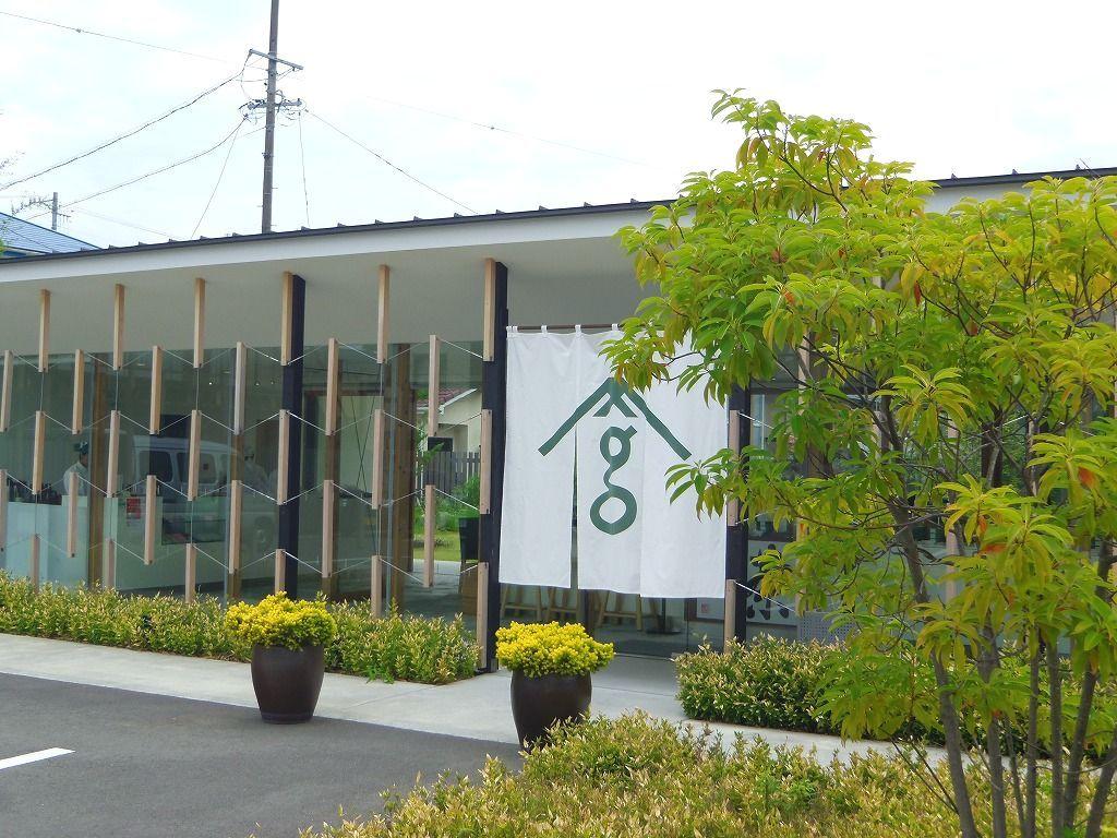 静岡・菊川「サングラム」で個性際立つシングル茶葉を味わう