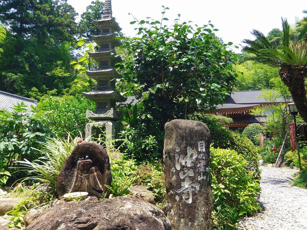 山間に響く祈りの音色「油山寺」