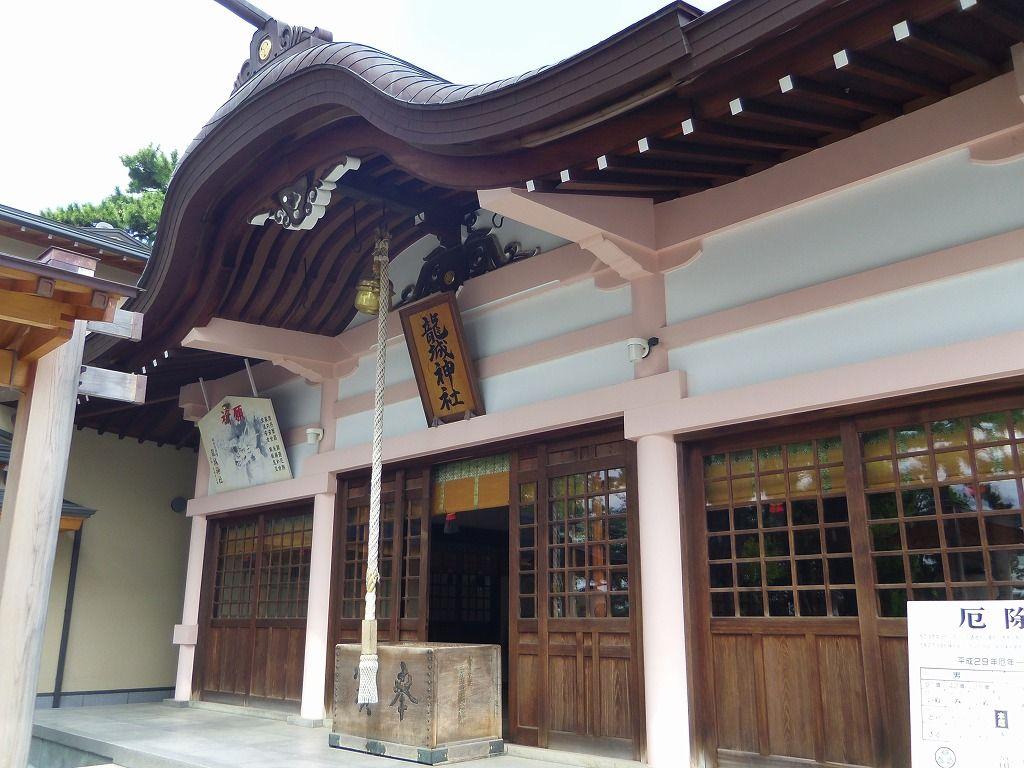岡崎城本丸の東照宮・龍城神社