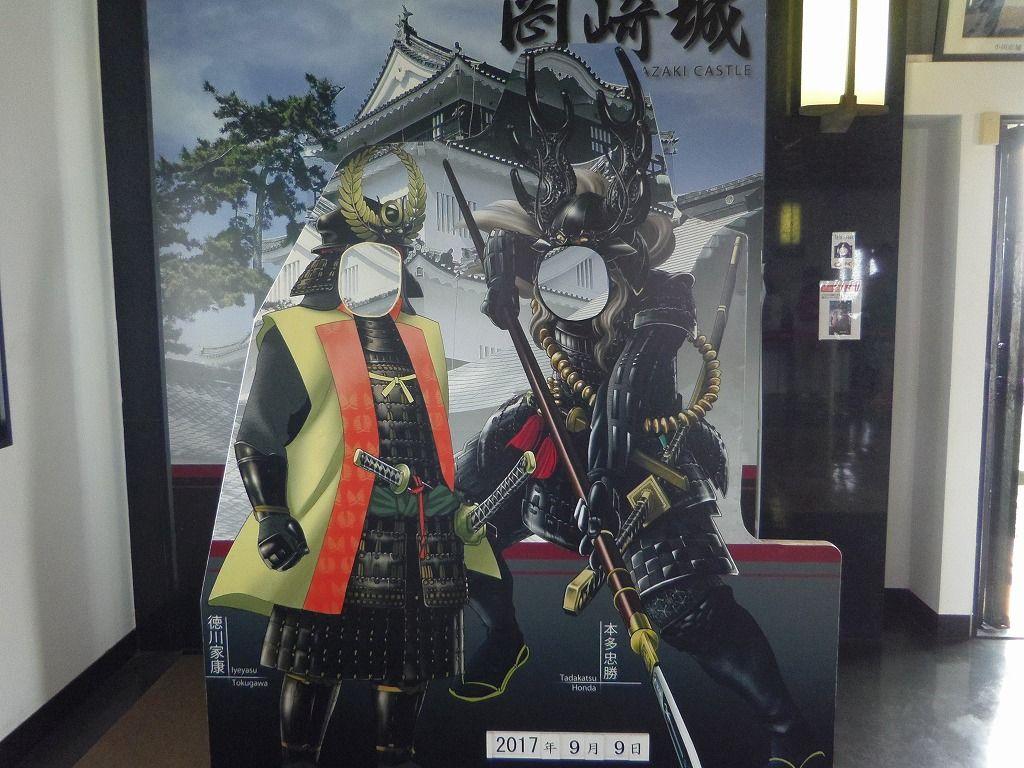平成18年(2006年)、日本100名城に選定