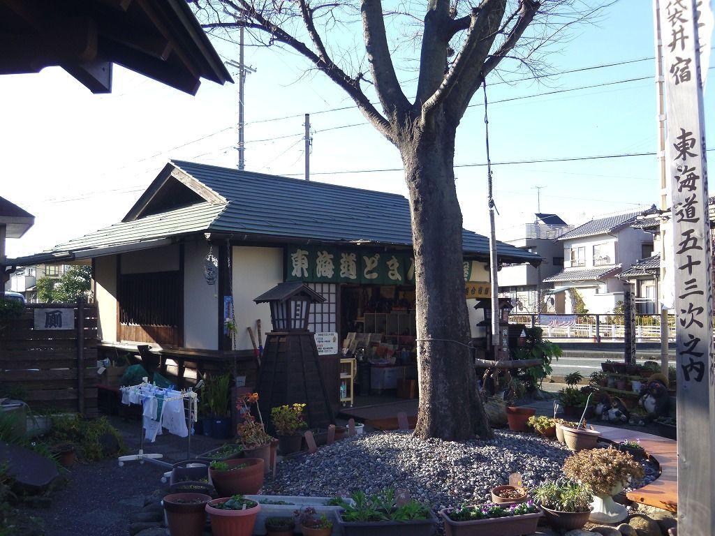 袋井宿は東海道ど真ん中!
