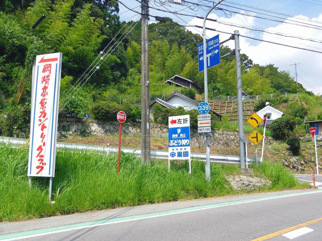 ヤマナカ果園へのアクセス方法