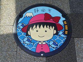 設置場所は駅周辺!静岡県ご当地キャラ入りマンホールの蓋