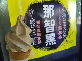 くぐる歩く食べる!南紀「熊野那智大社」の楽しみ方
