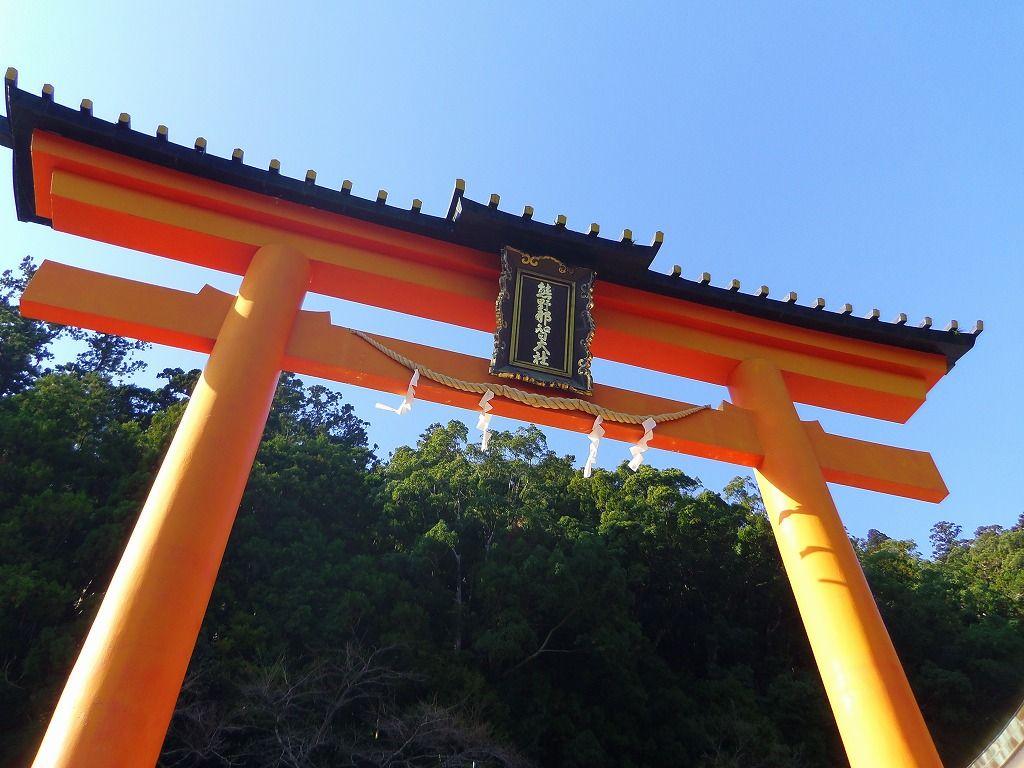 3.熊野那智大社/和歌山県