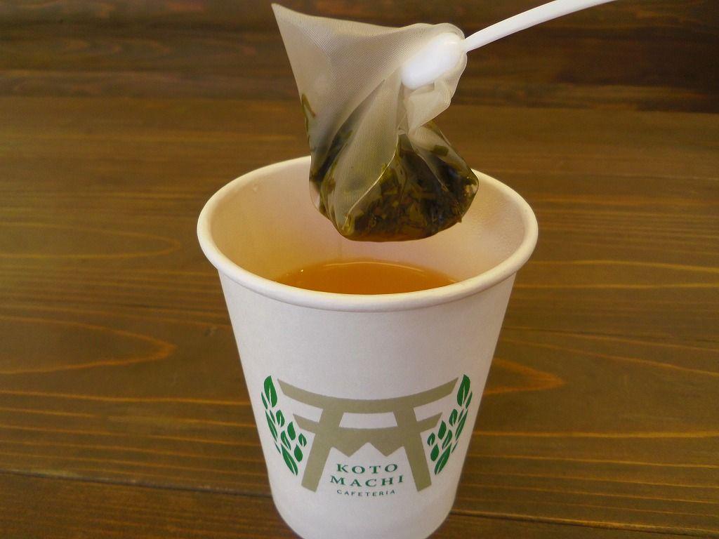 日本茶からハーブティーまでバラエティ豊かな「ヤマチョウ本店」