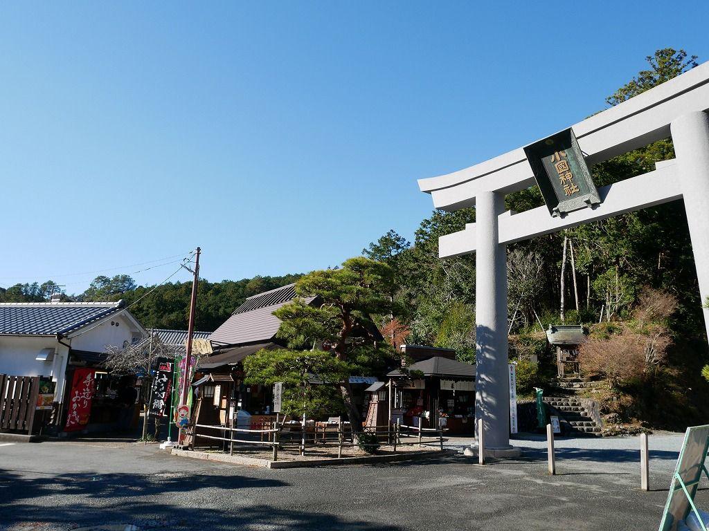 「小國ことまち横丁」は小國神社の鳥居横