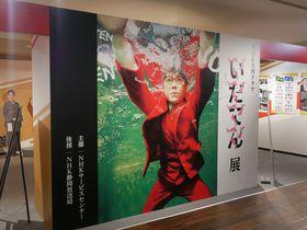 浜松観光前に寄りたい!「The GATE HAMAMATSU」は旬な情報満載