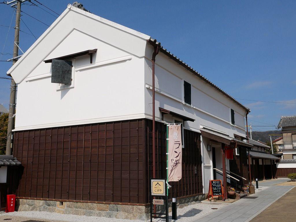 隠れ銘菓「二川レモンかしわ餅」を買うなら今!