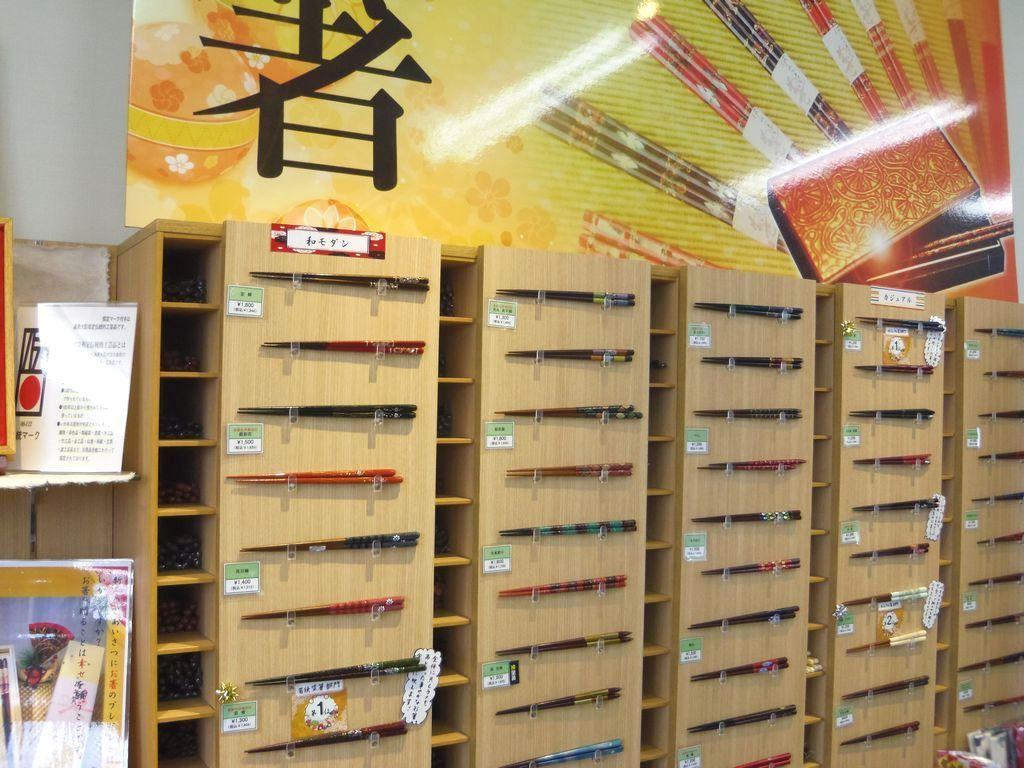 福井県の各自治体でも独自の観光支援策を実施(2)