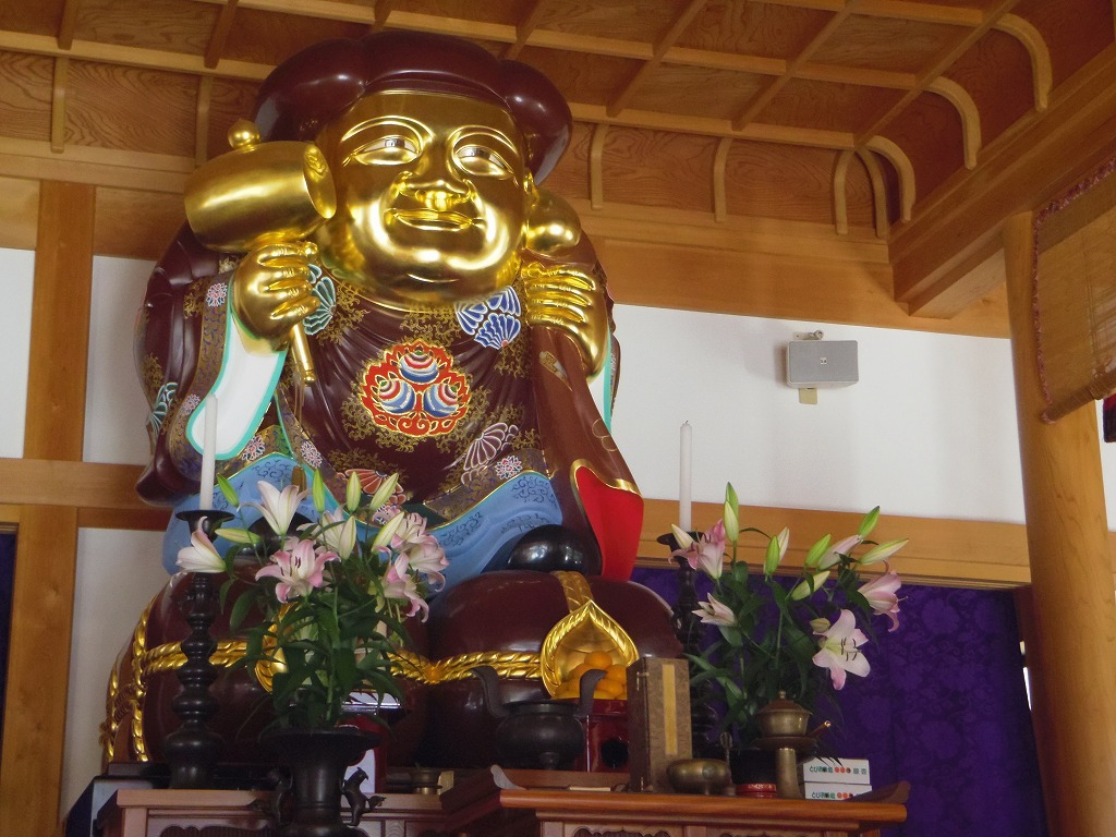 日本一大きい大黒様が見守る・浜松天竜「金光明山光明寺」