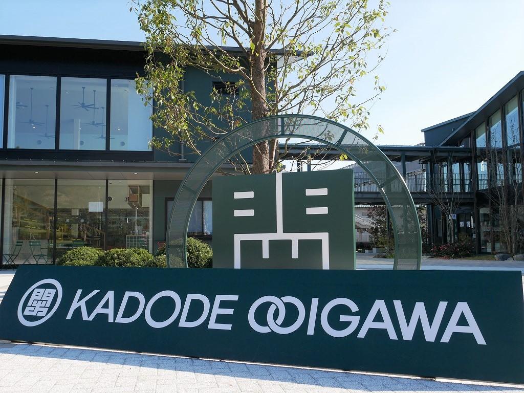 静岡島田「KADODE OOIGAWA」でご当地食材を買って食べて体験!