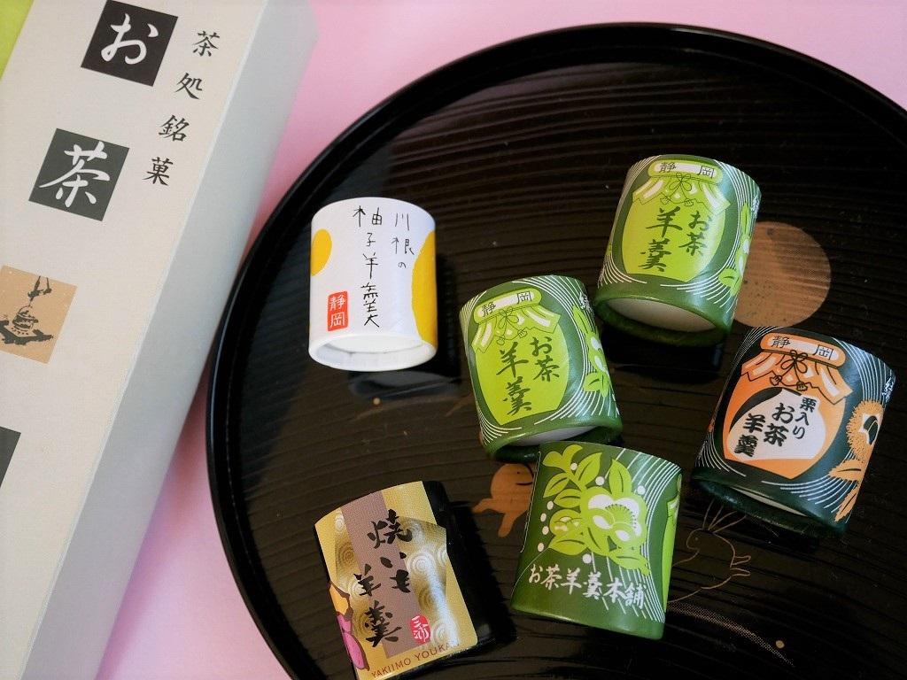 プリンや緑色のたい焼きも!静岡島田で川根茶スイーツめぐり