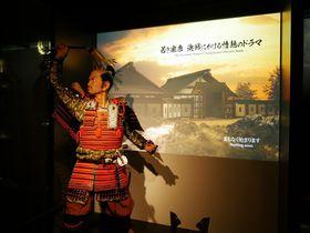 浜松城の内部展示がリニューアル!若き家康の軌跡を辿ろう
