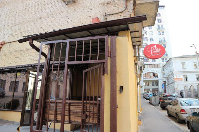 キエフの観光スポットにアクセスしやすい、静かなホステル