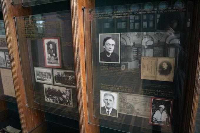 リヴィウ最古の薬局の歴史を知る