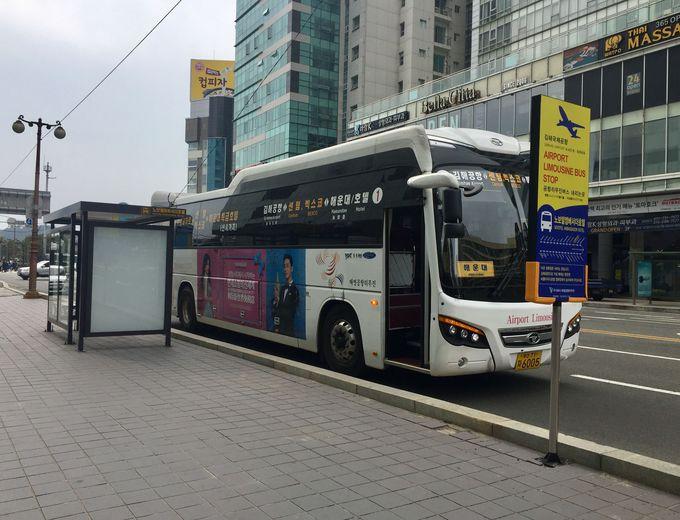 釜山の人気エリアや空港へもアクセス抜群!