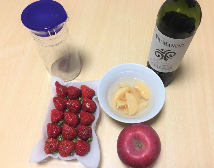 フルーツたっぷり赤ワインのサングリアの作り方