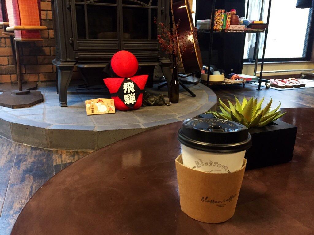 コーヒーショップ併設。宿泊客にはクーポンもあり