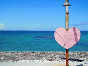 那覇と周辺のビーチや海が楽しめるスポット5選