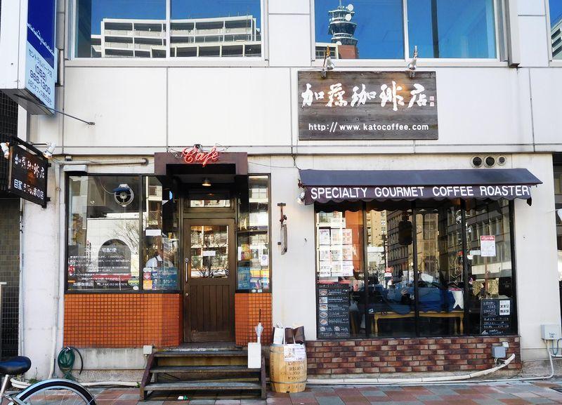 「加藤珈琲店」本店はハイレベルカフェの街・名古屋市内に!