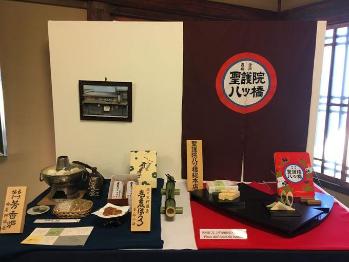 限定の特製弁当は、日本庭園を観ながらゆっくりと