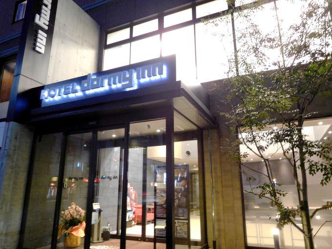 姫路駅前で露天風呂×天然温泉はここだけ!ゆったりステイの叶う宿