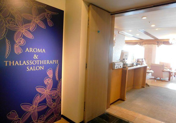 ご当地エステはホテル内「アロマ&タラソテラピーサロン」にて