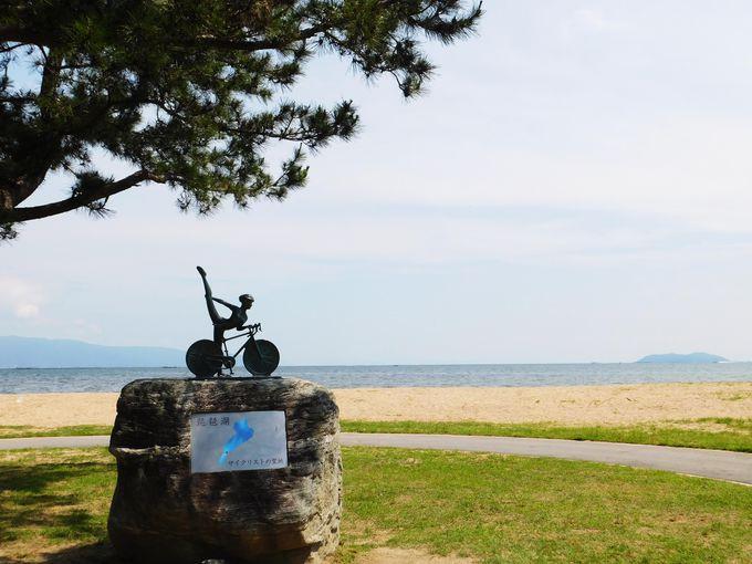 琵琶湖サイクリストの聖地!初心者から本格派までサポート万全