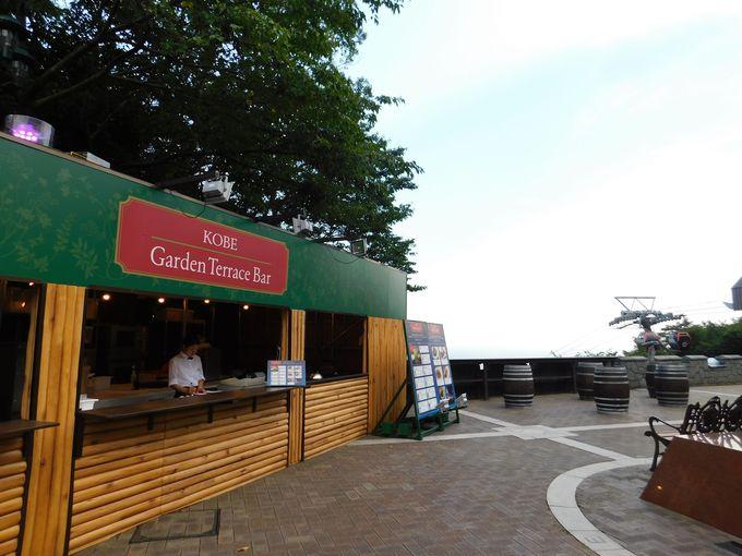 夏だけの「神戸ガーデンテラスバー」は夕方オープン