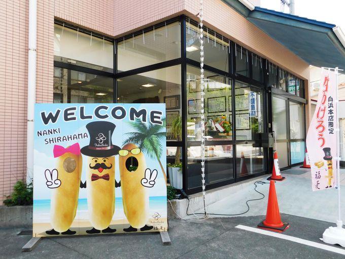 「Kagerou Cafe」は老舗・福菱の併設カフェ