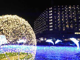白浜温泉で一年中イルミネーションを!「白浜 古賀の井リゾート&スパ」