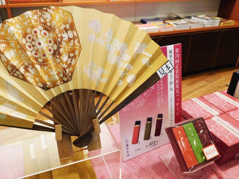第70回正倉院展の限定オリジナルグッズをチェック!奈良国立博物館ミュージアムショップ