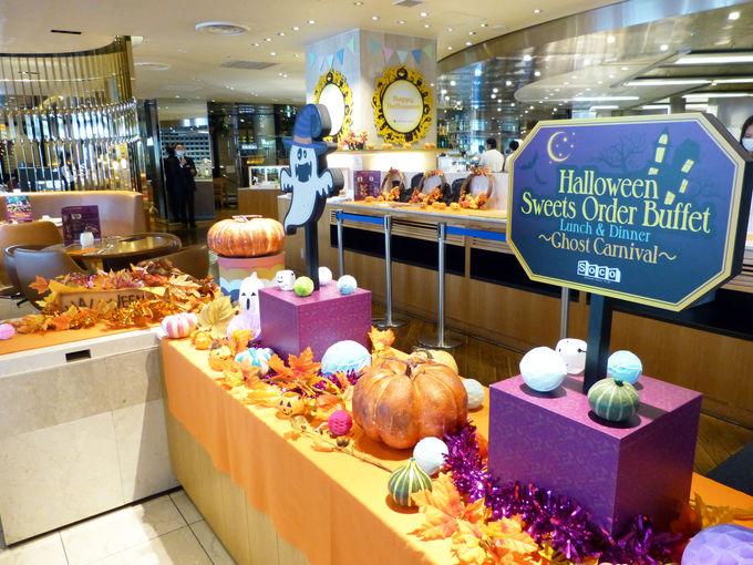 神戸ポートピアホテルにてハロウィンのスイーツブッフェ開催!