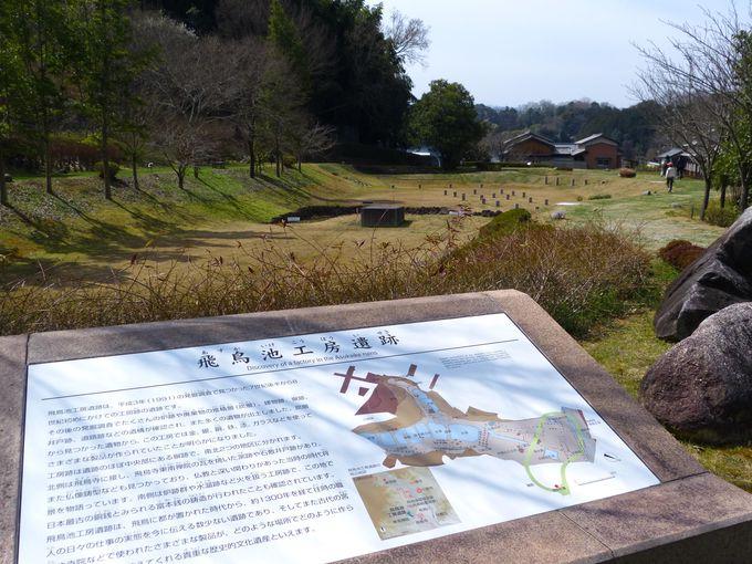 敷地内遺跡から出土!日本最古のお金「富本銭」