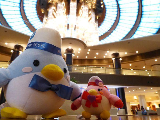 神戸ポートピアホテルは三宮から約15分