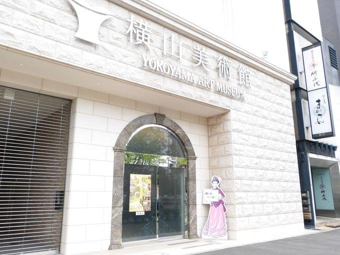 名古屋・横山美術館にて「煌めく薩摩」展開催!