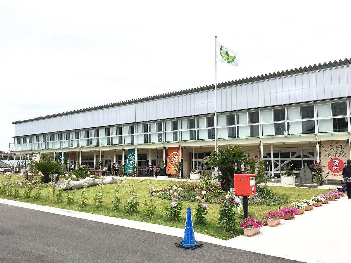 小学校をリノベーションした道の駅。保田小学校