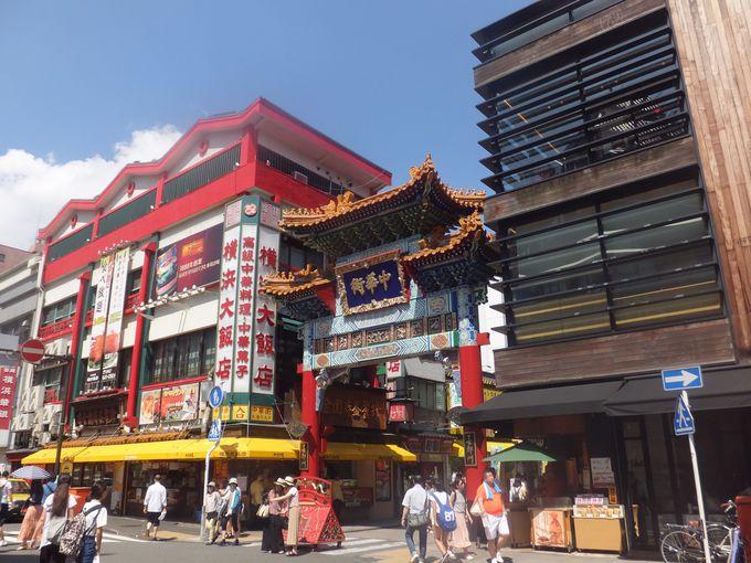 旅の始まりは横浜中華街で腹ごしらえ!