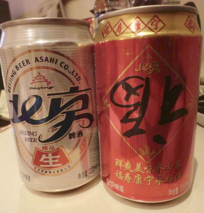 お土産にもなる!スーパーで手に入る北京ビール