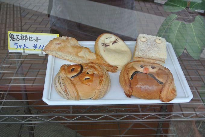 ちょっと変わったキャラクターパン「神戸ベーカリー 水木ロード店」